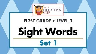 Sight Words - First Grade Set 1