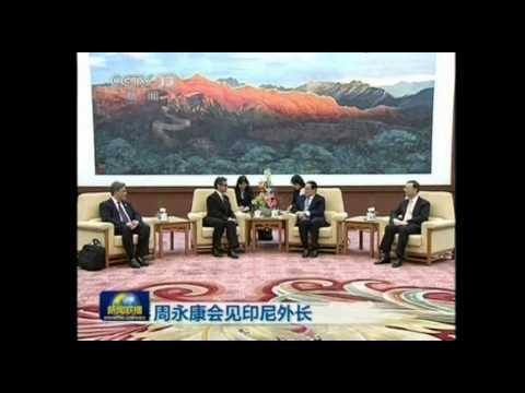 6100 CHINA-CORRUPTION