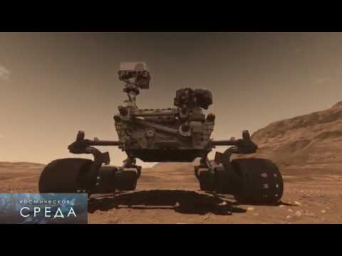 Космическая среда №160 от 16 августа 2017