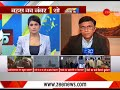 Taal Thok Ke: Is Congress economically betraying the <font color=