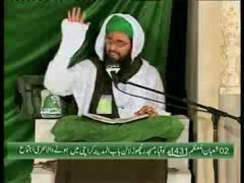 Madani Guldasta - Namaz ki Fazilat aur Bai Namazi ki Saza - Wakeel e Attar Haji Azhar Attari