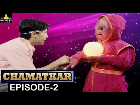 Chamatkar | Indian TV Hindi Serial Episode - 2 | Sri Balaji Video