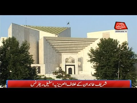 AC To Resume Hearing Of Al-Azizia Reference Today