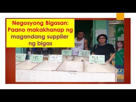 Negosyong bigasan: Paano makakhanap ng  magandang supplier ng bigas thumbnail