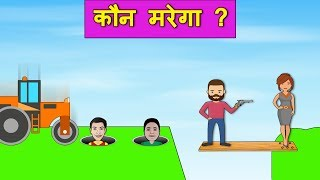 6 Paheliyan to Test Your IQ | Hindi Paheliyan | Bollywood Lessons