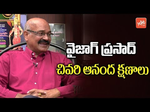 Vizag Prasad Actor Last Words In Latest Interview | Tollywood Actor | TFI | YOYO TV Channel