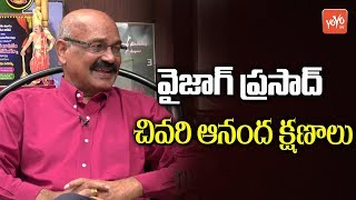 Vizag Prasad Actor Last Words In Latest Interview | Tollywood Actor | TFI