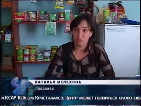 Русская деревня вымирает от пьянства