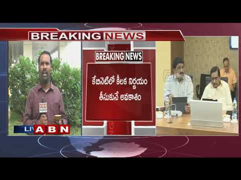 AP Cabinet Meeting begins in Amaravati | Updates | ABN Telugu