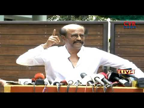 Rajinikanth Press Meet | Rajinikanth about Rajiv Gandhi | CVR News