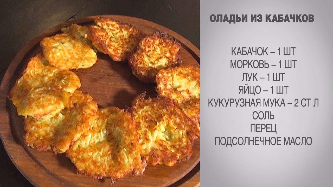 Поджарка из телятины рецепт