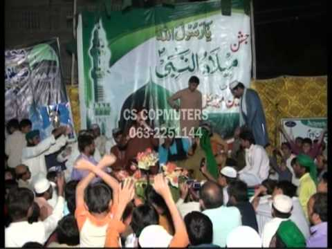 Sohna Ay Man Mohna Ay By Tamoor Sultan Madni In Haroon Abad video