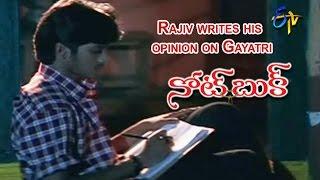 Notebook Telugu Movie   Rajiv writes his opinion on Gayatri Scene   Rajiv   Gayatri   ETV Cinema