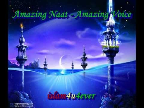 Beautiful Naat [mujhe Bhi Madiney Bulaa Mere Moula] video