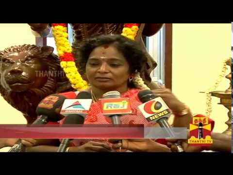 Interview With Tamilisai Soundarajan On Katchatheevu Issue : Thanthi TV