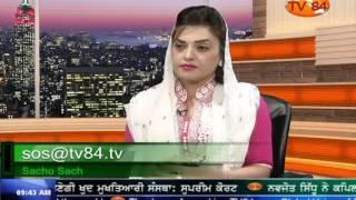 SOS 9/21/16 Part.1 Dr.Amarjit Singh: UN