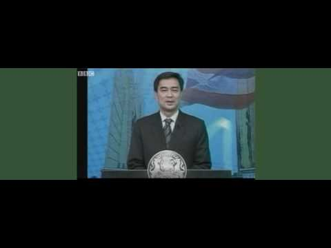 Thai PM Abhisit says country under control_BBC WORLD NEWS