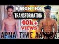 Apna Time Aayega Gully Boy Ranveer Singh Alia Bhatt DIVINE COVER Amit Singh Transformation mp3