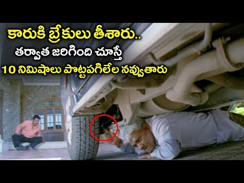 Latest Movie Ultimate Comedy Scenes | 2018 Telugu Movies | Volga Videos