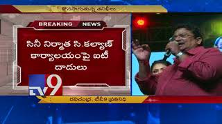 IT raids on Producer C Kalyan's office