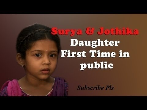 Surya Jothika Daughter and son  DIYA DEV Rare And New Videos |