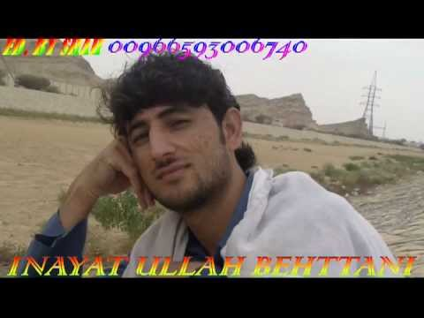 Nazia Iqbal New Song 2014 video