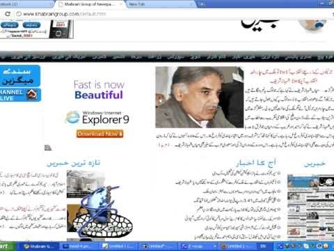 how to make website design header in Expression Web css language Urdu tutorial lesson 6