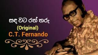 Sanda Wata Ran Tharu / C.T. Fernando (Original)