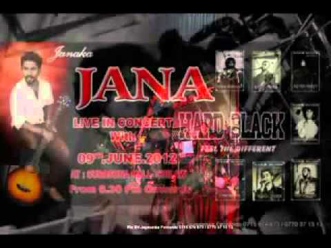 Hard Black Perfom Jana