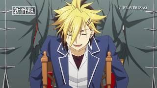 Food Wars!: Shokugeki no Soma - The Third Plate (Totsuki Ressha Arc) video 5