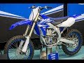 First Look 2018 Yamaha YZ450F Motocross Action Magazine mp3