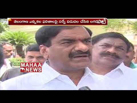 CM KCR Gives Big SHOCK To Lagadapati Rajagopal Survey | #Telangana Election | Mahaa news