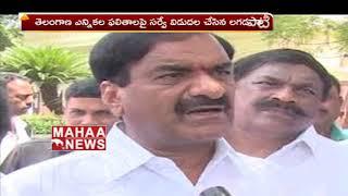 CM KCR Gives Big SHOCK To Lagadapati Rajagopal Survey | #Telangana Election | Mahaa news