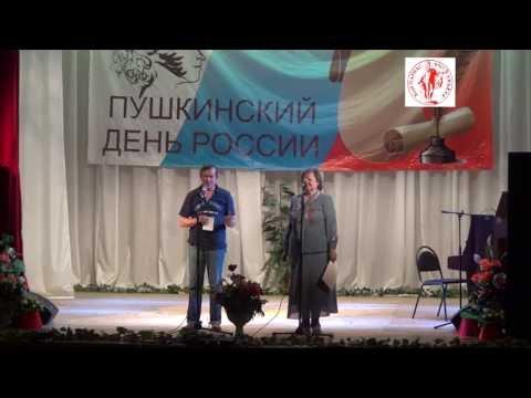 """6 июня 2013 """"Мой Пушкин"""" фестиваль-конкурс"""