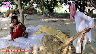 Khesari to digital world | बड़हार खातिर बुड़वा से झागड़ा | पडोसी ने किया पिछवाड़े पे पिटाई | khesar 2