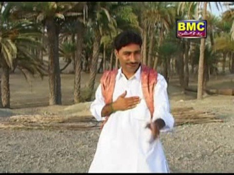 Balochi Song (shah Jan Dawoodi ) video