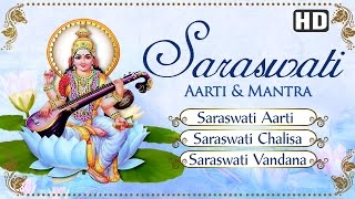 Download Saraswati Vandana - Aarti & Mantra | Saraswati Puja | Bhakti Songs 3Gp Mp4