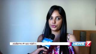 Nandita Swetha opens up about 'Anjala' movie   Super Housefull