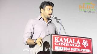Pokkiri Raja Movie Team Celebration In Kamala Theatre