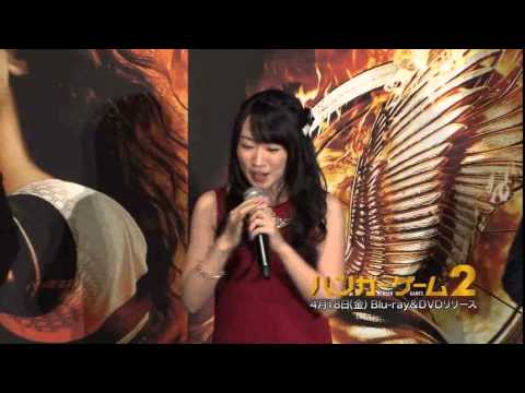 Hunger Games Show Hunger Games 2 Japanese Seiyuu