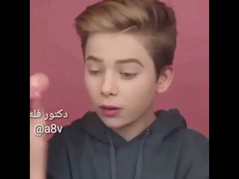 ولد يضع المكياج احسن من البنات 😂😂😂والله يحط مكياج احسن مني والله thumbnail