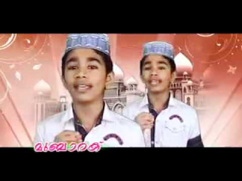 shahre mubarak masjid Song