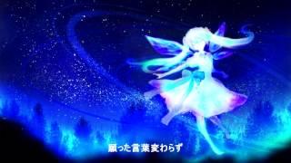 【初音ミク】 100年後の空  【オリジナル曲】