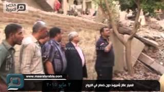 مصر العربية   انهيار عقار بأسيوط دون خسائر في الارواح