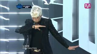 Watch Jang Woo Young Sexy Lady video