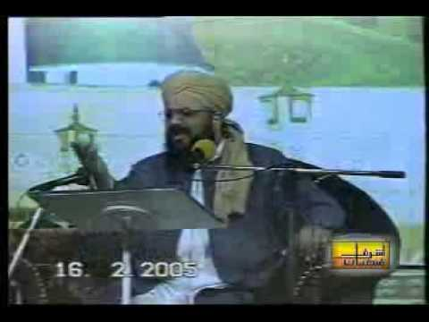 Hazrat Umar E Farooq Ki Shaan By Muzafar Hussain Shah Part 6 Of 8 video