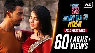 Jodi Raji Hosh (যদি রাজি হোস) | Video Song | Raja Rani Raji | Bonny | Rittika | Raj Barman| Dev Sen