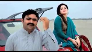 Asan yaar mnawana hay by Mushtaq Cheena   Video Dailymotion