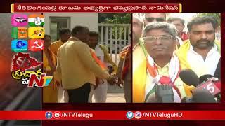 TDP Candidate Bhavya Anand Prasad Confident of Winning Serilingampally Seat - NTV - netivaarthalu.com