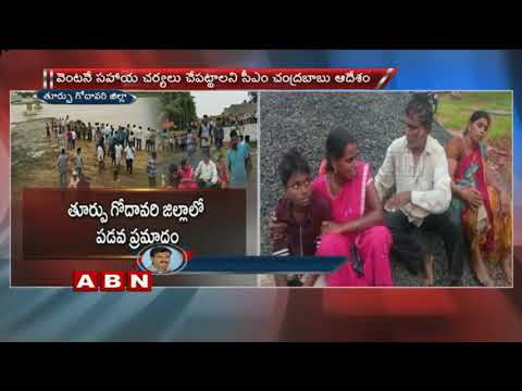 10 missing as boat capsizes in East Godavari | Rescue operations underway